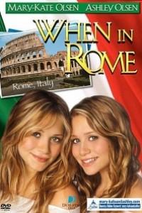 Caratula, cartel, poster o portada de Un verano en Roma