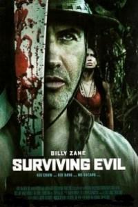 Caratula, cartel, poster o portada de La isla de los seres mutantes