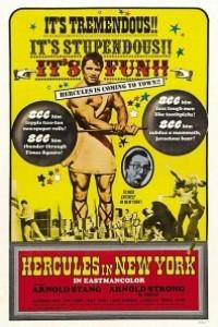 Caratula, cartel, poster o portada de Hércules en Nueva York
