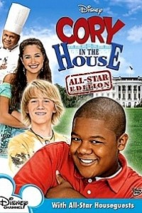 Caratula, cartel, poster o portada de Cory en la Casa Blanca