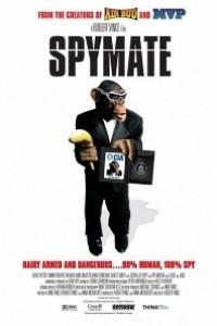 Caratula, cartel, poster o portada de James Mono: Súper detective