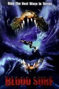 Caratula, cartel, poster o portada de Aguas peligrosas
