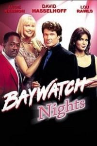 Caratula, cartel, poster o portada de Los vigilantes de la noche (Baywatch Nights)