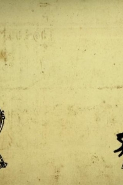 Caratula, cartel, poster o portada de Galileo se anima