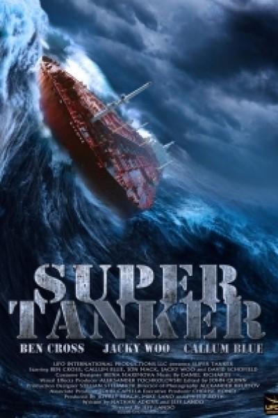 Caratula, cartel, poster o portada de Súper buque
