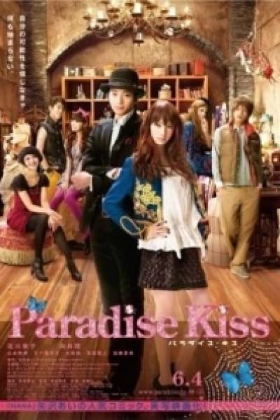 Caratula, cartel, poster o portada de Paradise Kiss