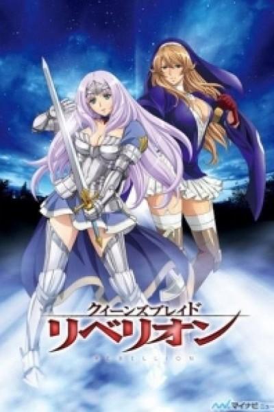 Caratula, cartel, poster o portada de Queen\'s Blade: Rebellion