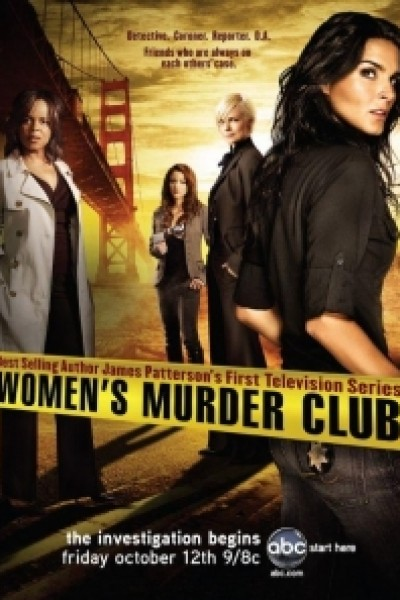 Caratula, cartel, poster o portada de El club contra el crimen