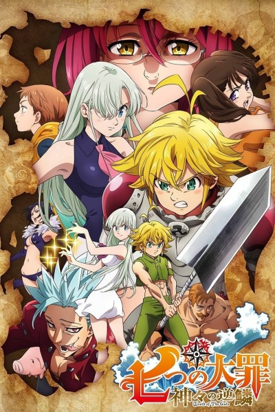 Caratula, cartel, poster o portada de The Seven Deadly Sins