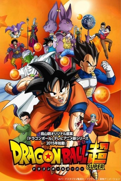 Caratula, cartel, poster o portada de Dragon Ball Super