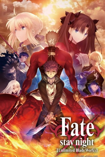 Caratula, cartel, poster o portada de Fate/Stay Night: Unlimited Blade Works