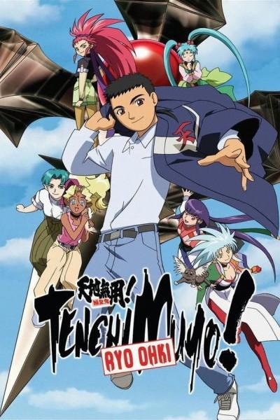 Caratula, cartel, poster o portada de Tenchi Muyo! Ryo-Ohki
