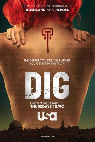 Caratula, cartel, poster o portada de Dig