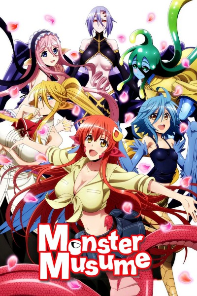 Caratula, cartel, poster o portada de Everyday Life with a Monster Girl