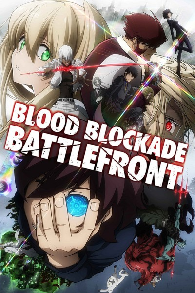 Caratula, cartel, poster o portada de Blood Blockade Battlefront