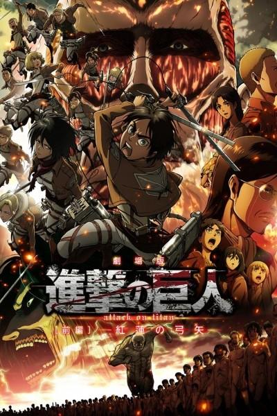 Caratula, cartel, poster o portada de Ataque a los Titanes, la película. Parte 1. El arco y la flecha escarlatas