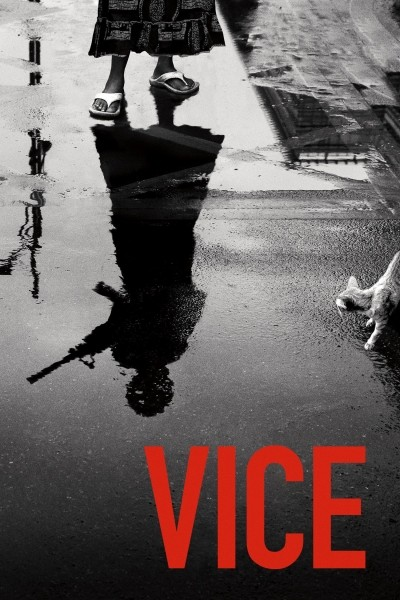 Caratula, cartel, poster o portada de Vice