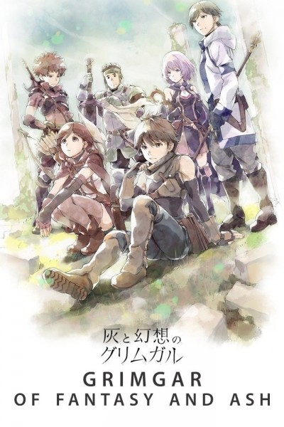 Caratula, cartel, poster o portada de Grimgar of Fantasy and Ash