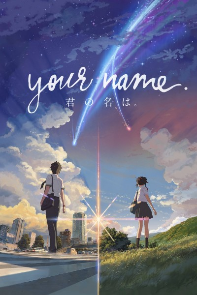 Caratula, cartel, poster o portada de Your Name