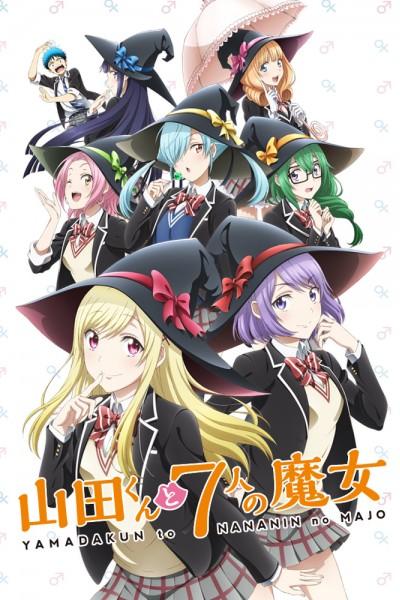 Caratula, cartel, poster o portada de Yamada-kun and the Seven Witches