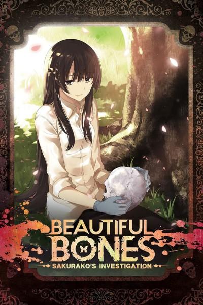 Caratula, cartel, poster o portada de Beautiful Bones: Sakurako's Investigation