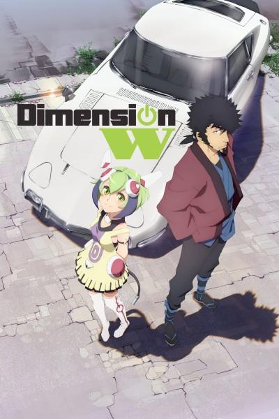 Caratula, cartel, poster o portada de Dimension W