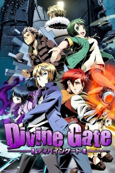 Caratula, cartel, poster o portada de Divine Gate