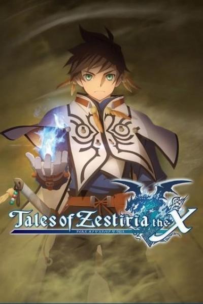 Caratula, cartel, poster o portada de Tales of Zestiria the X