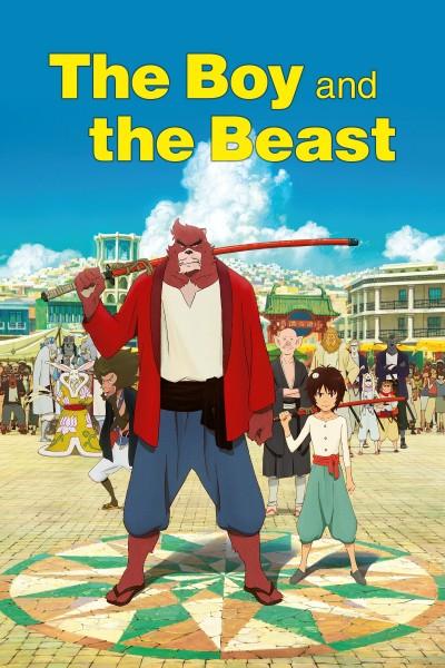 Caratula, cartel, poster o portada de El niño y la bestia