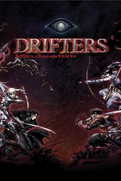 Caratula, cartel, poster o portada de Drifters