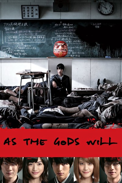 Caratula, cartel, poster o portada de As the Gods Will