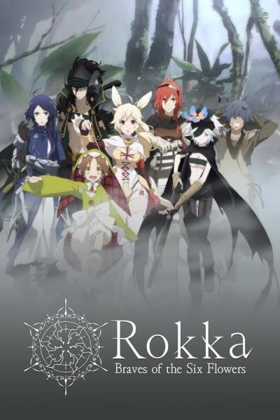 Caratula, cartel, poster o portada de Rokka no Yuusha