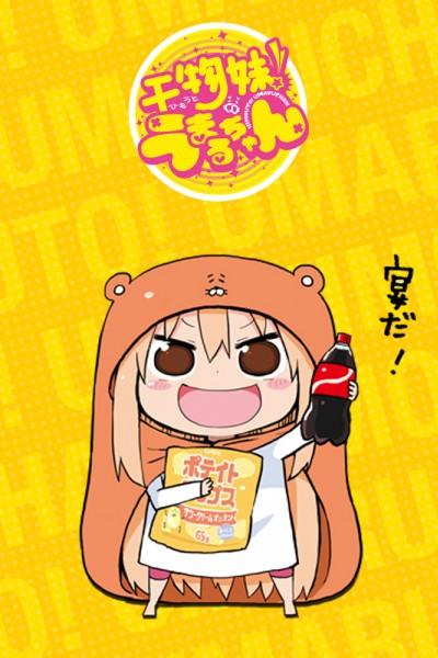 Caratula, cartel, poster o portada de Himouto! Umaru-chan