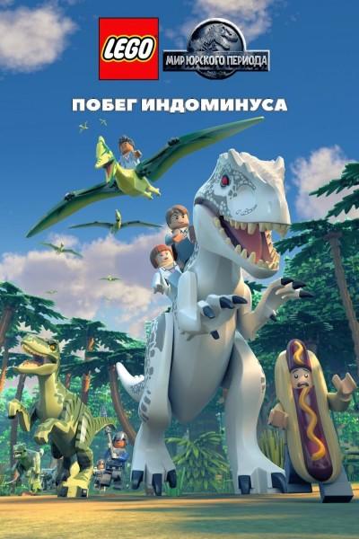 Caratula, cartel, poster o portada de LEGO Jurassic World: Indominus se escapa