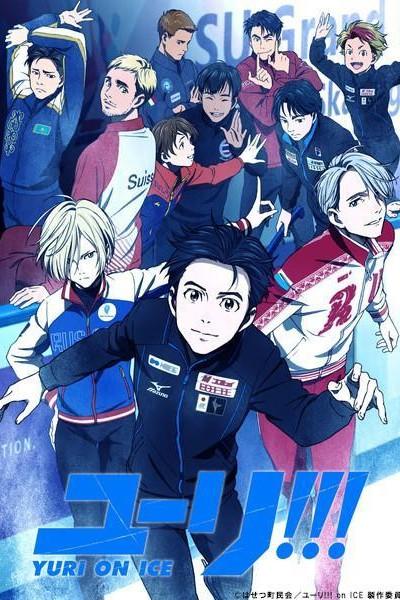 Caratula, cartel, poster o portada de Yuri! On Ice