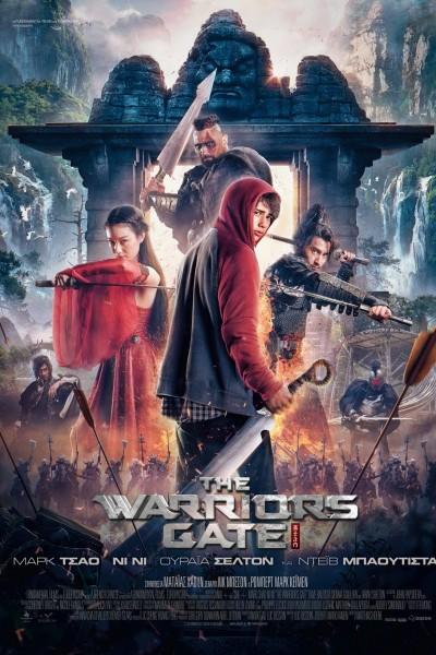 Caratula, cartel, poster o portada de El portal del guerrero