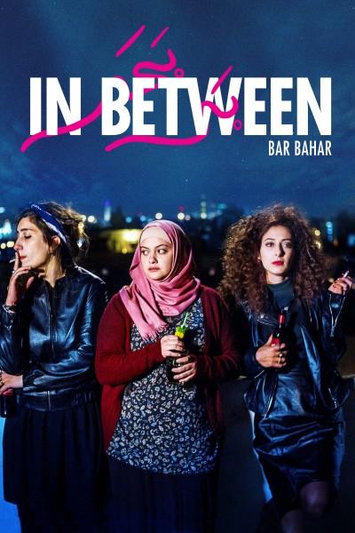 Caratula, cartel, poster o portada de Bar Bahar. Entre dos mundos