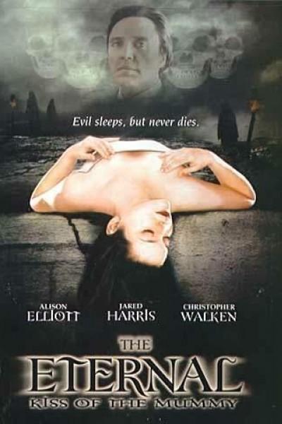 Caratula, cartel, poster o portada de La momia (Trance)