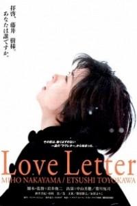 Caratula, cartel, poster o portada de Carta de amor (Love Letter)