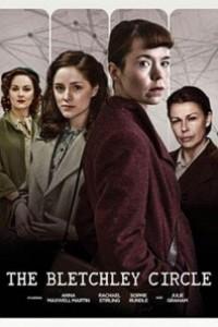 Caratula, cartel, poster o portada de Las mujeres de Bletchley