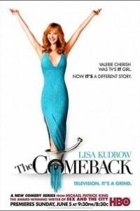 Caratula, cartel, poster o portada de The Comeback