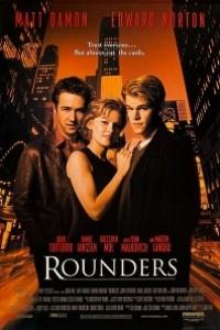 Caratula, cartel, poster o portada de Rounders