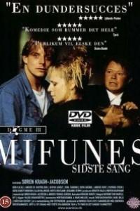 Caratula, cartel, poster o portada de Mifune
