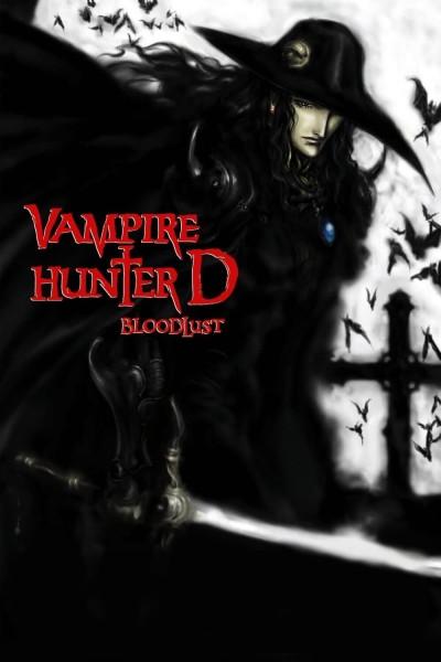 Caratula, cartel, poster o portada de Vampire hunter D: Bloodlust