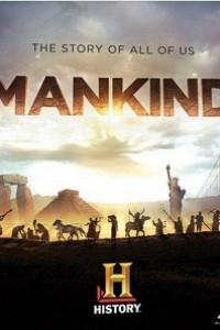 Caratula, cartel, poster o portada de La humanidad