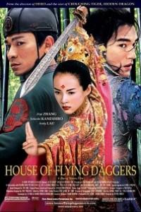 Caratula, cartel, poster o portada de La casa de las dagas voladoras