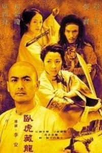 Caratula, cartel, poster o portada de Tigre y dragón
