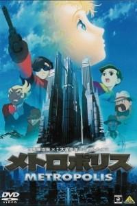 Caratula, cartel, poster o portada de Metrópolis