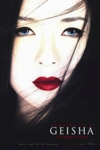 Caratula, cartel, poster o portada de Memorias de una geisha