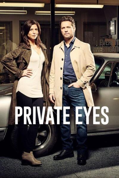 Caratula, cartel, poster o portada de Private Eyes